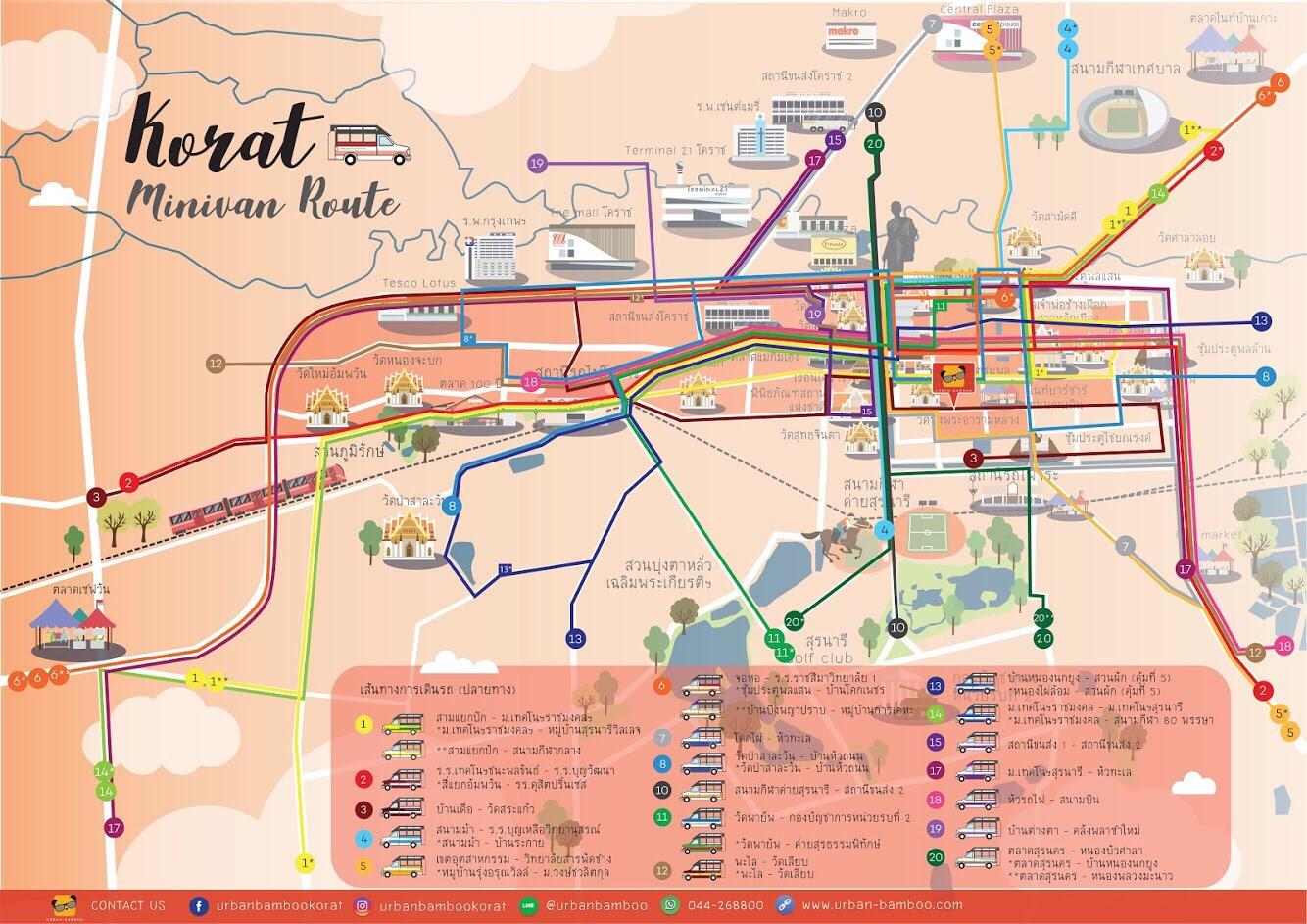รวมแผนที่โคราช | Korat Map ในแบบต่างๆ ที่เป็นประโยชน์ ในลิ้งเดียว