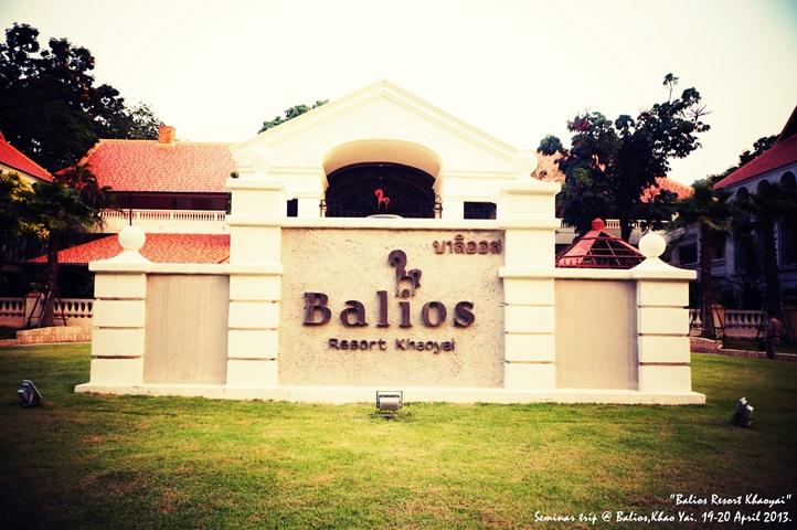 balios front