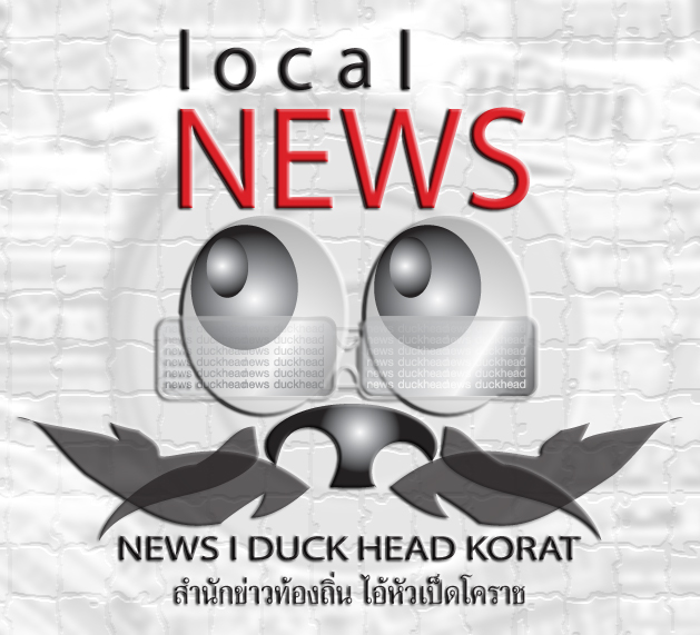 LOGO Duck Head